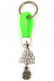 health-love-hope keyring