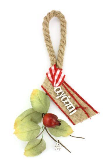 """""""love"""" Christmas good luck charm"""