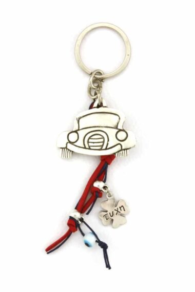 car keyring with clover and evil eye