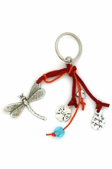 red dragonfly keyring