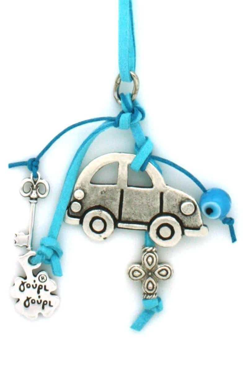 Rearview Mirror Car Charm