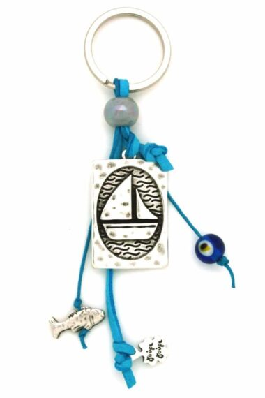keyring with boat and fish