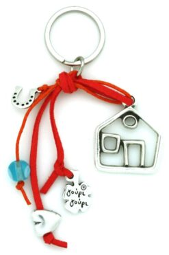 summer home keyring