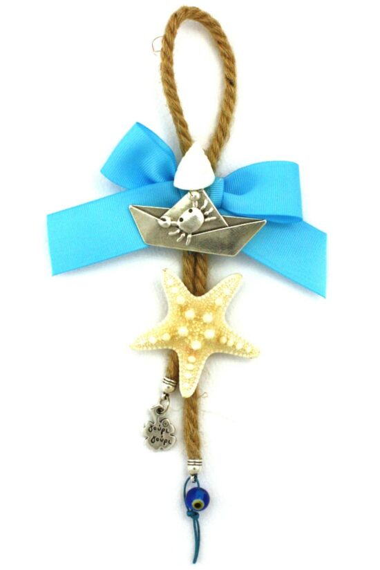 lucky charm for home with boat, crab and starfish