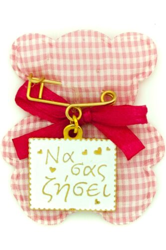 small new baby charm for girls