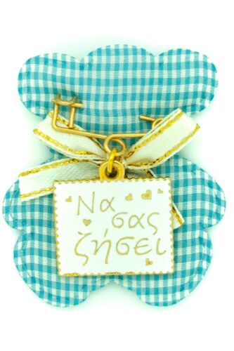 small new baby charm for boys