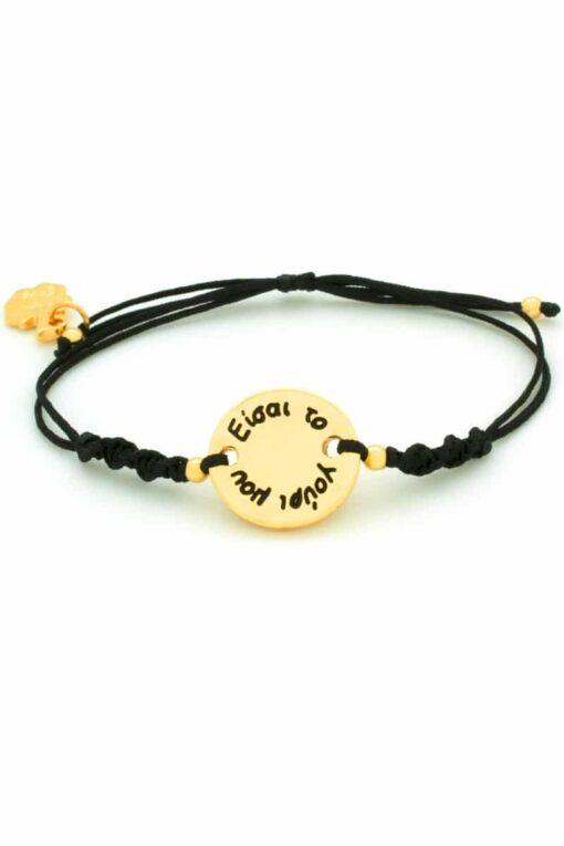 "black ""you are my lucky charm"" bracelet"