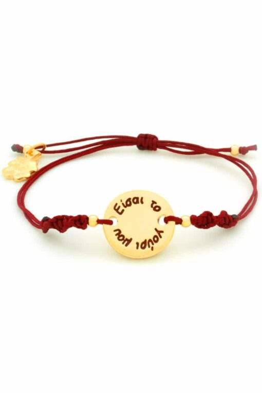 "red ""you are my lucky charm"" bracelet"