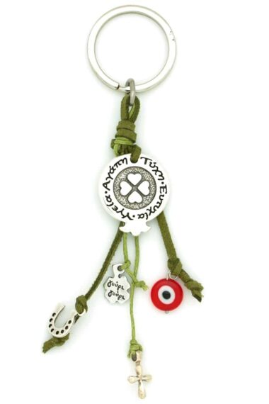 keyring with wishes