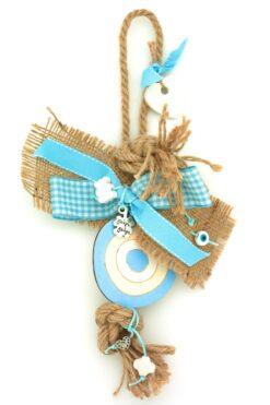 δώρο για νεογέννητο αγόρι με μάτι