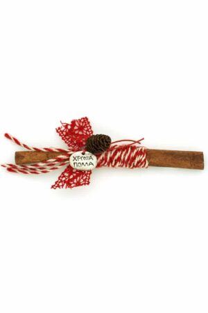 Christmas charm with cinnamon & wish