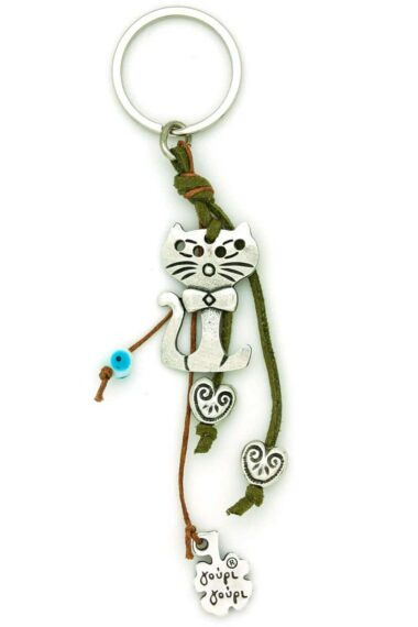keyring with cat