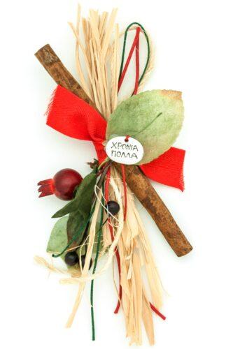 charm for Christmas with cinnamon & wish