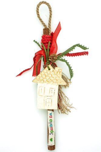 Christmas charm with cinnamon & house