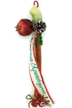 good luck charm for the Christmas holidays
