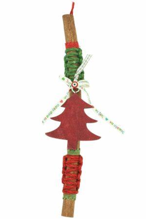 charm with Christmas tree