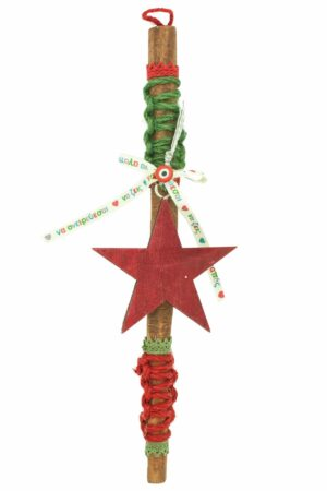 Christmas charm with red star