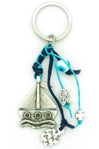 keyring with sailboat and evil eye