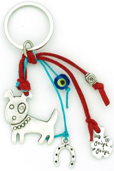 keychain with dog