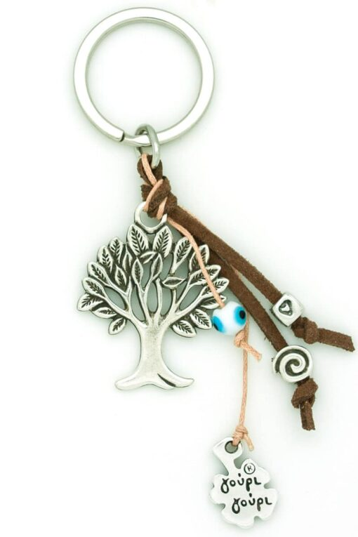 tree keychain