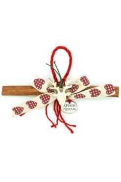 Christmas charm with reindeer & hearts
