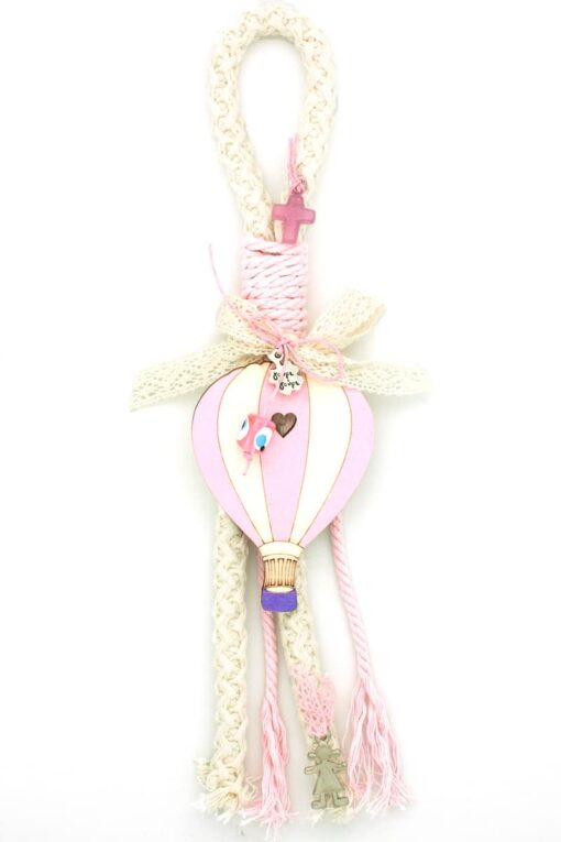 baby charm with hot air balloon for girls