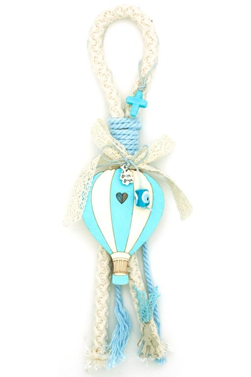baby charm with hot air balloon for boys