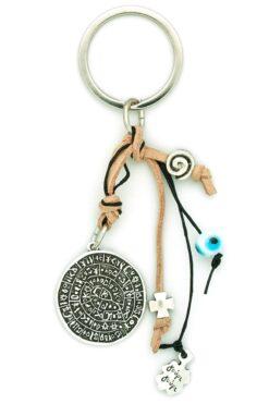 beige keychain with Phaistos disk