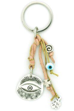 beige evil eye keychain