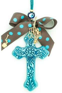 gift with cross