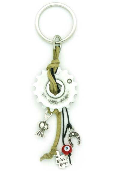 keychain with cogwheel for men