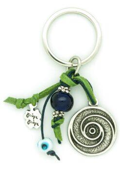 keychain with spiral