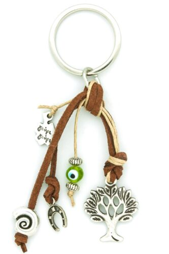 keyring with tree and spiral