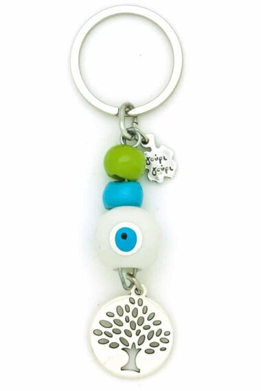 keyring with large evil eye and tree
