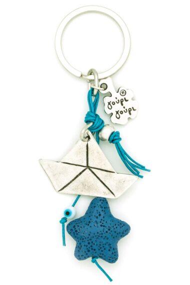 μπρελόκ με βάρκα και μπλε αστέρι λάβα