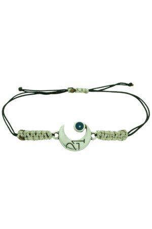minimal half moon bracelet