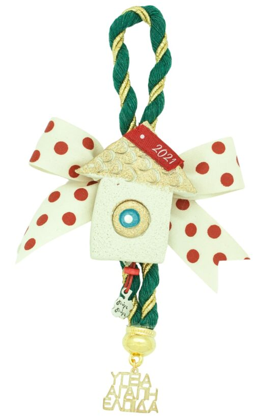decorative Christmas charm for your home