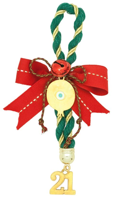 Christmas good luck charm with pomegranate