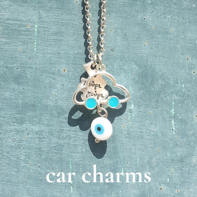 car charms